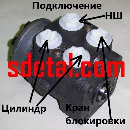 Схема подключения насос-