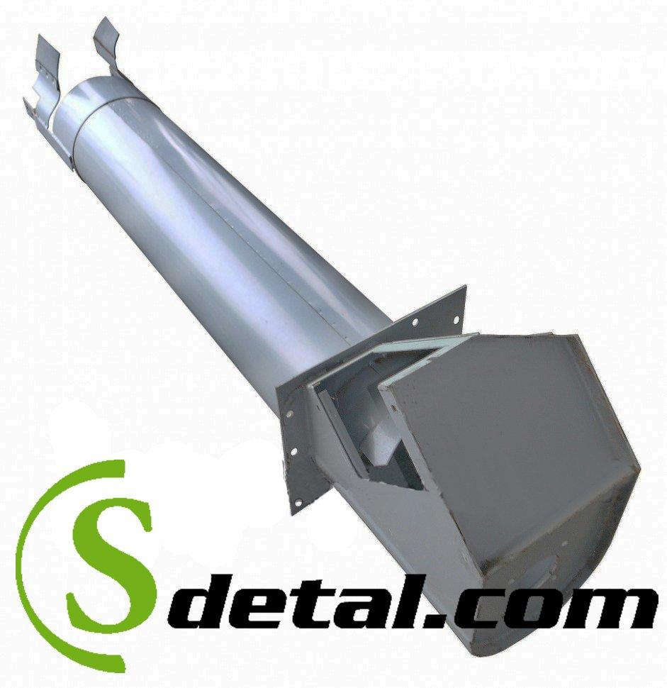 Кожух зернового шнека Дон-1500 РСМ-10.01.47.160В наклонного
