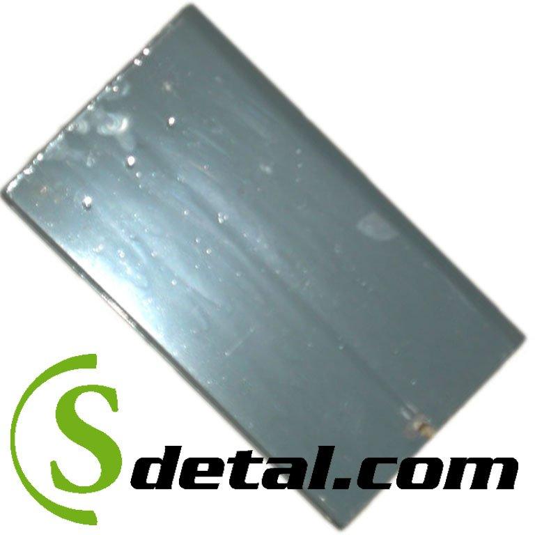 Крышка Дон-1500 РСМ-10.01.48.080