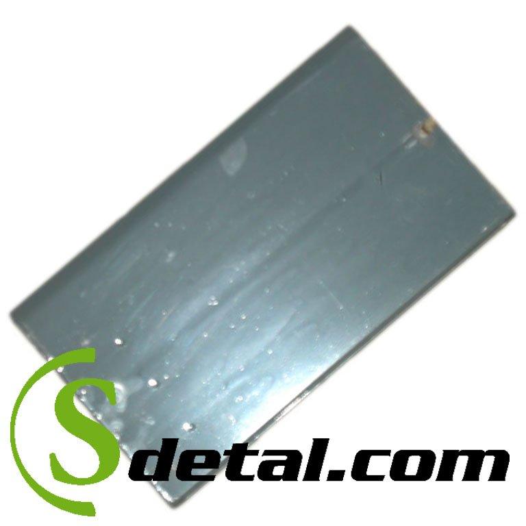 Крышка Дон-1500 кожуха РСМ-10.01.47.180