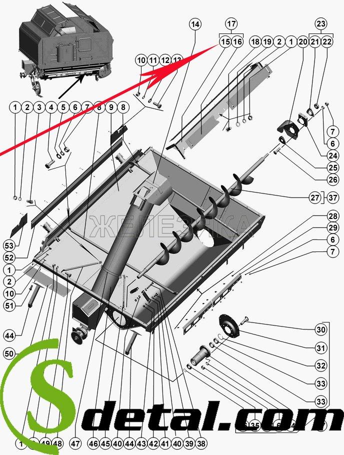 Кожух шнека РСМ-10.01.45.230Б Дон-1500