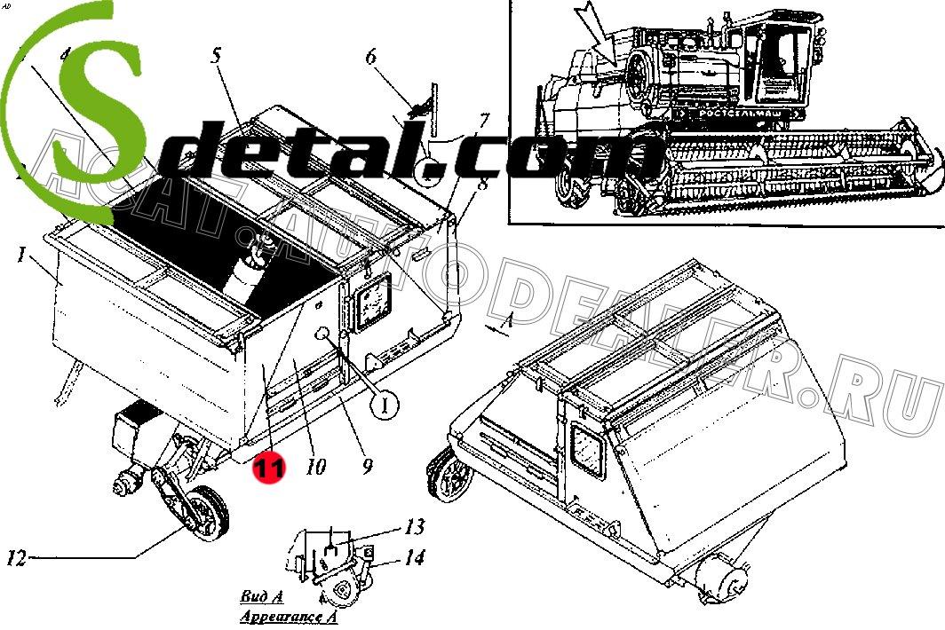 Сектор РСМ-10.01.44.090 бункера Дон-1500