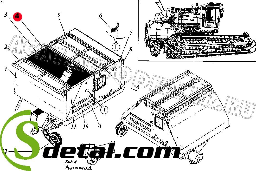 Рамка РСМ-10.01.45.690 Дон-1500
