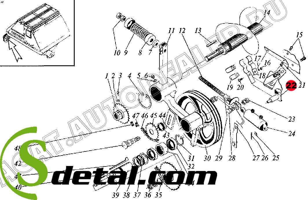 Кронштейн РСМ-10.01.45.430Д Дон-1500