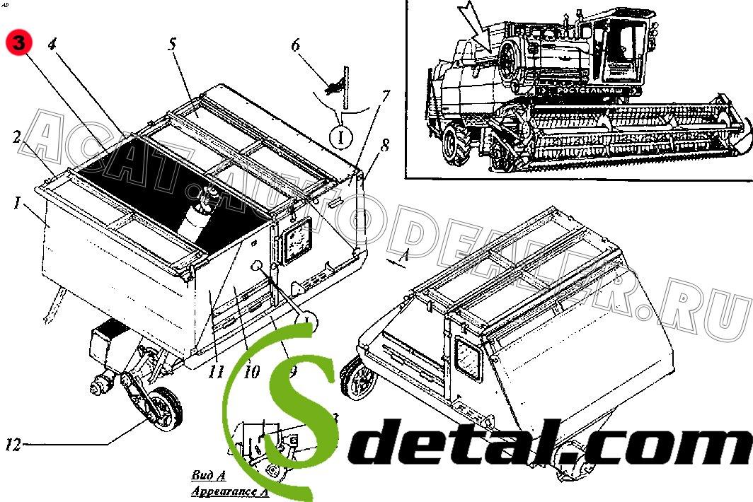 Панель задняя РСМ-10.01.45.300В Дон-1500