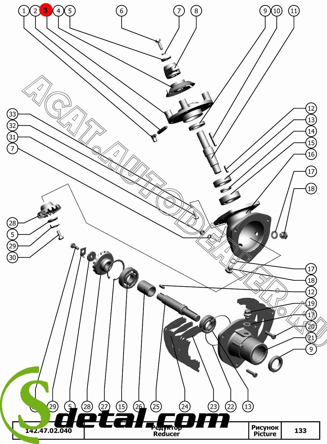 Крышка РСМ-10.01.47.103Б редуктора наклонного Дон-1500