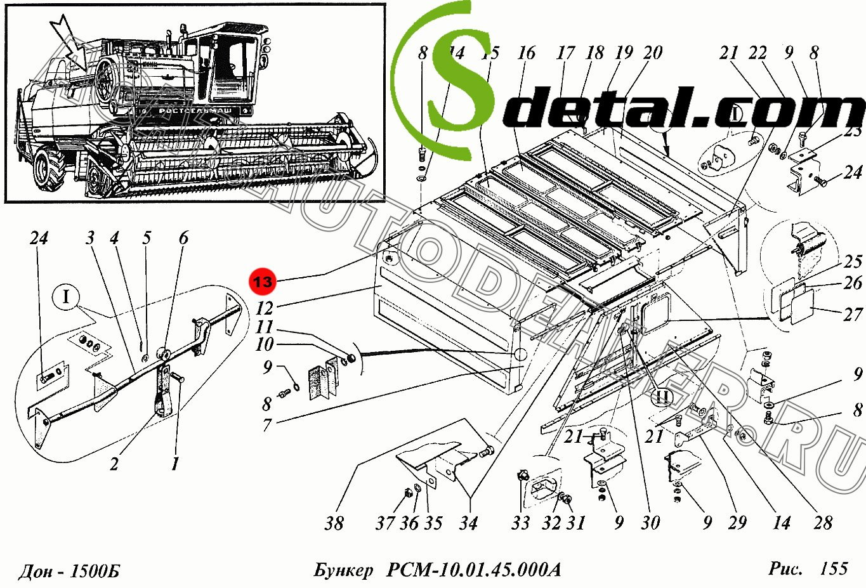 Сектор РСМ-10.01.45.370Б Дон-1500